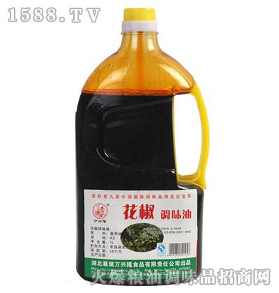 花椒调味油1L-万兴隆