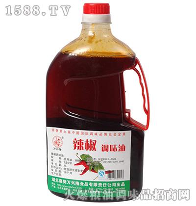 辣椒调味油1度2号1L-万兴隆
