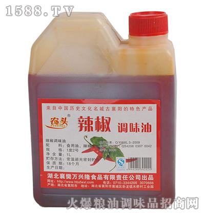 辣椒调味油(1度2号)壶装1L-万兴隆