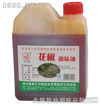 花椒调味油(A3)1L-万兴隆
