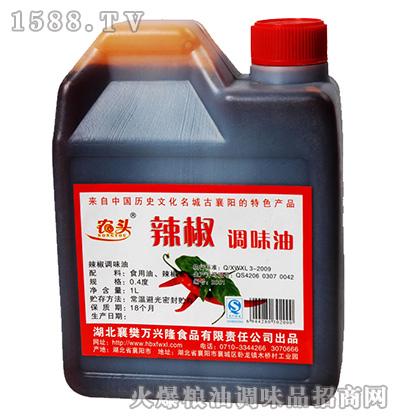 辣椒调味油1L-农头