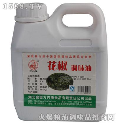 花椒调味油壶装1L-万兴隆