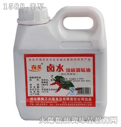 卤水辣椒调味油1L-农头