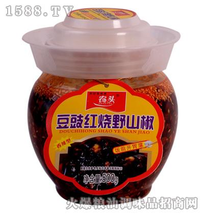 豆豉红烧野山椒500克-农头