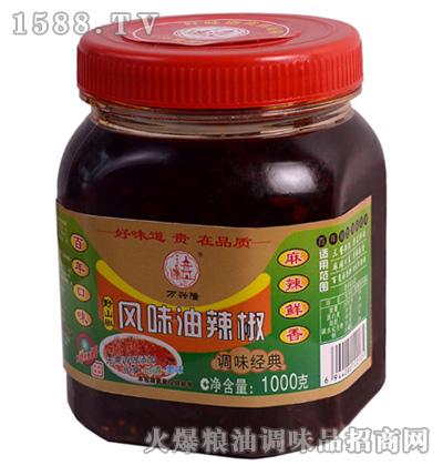 野山椒风味油辣椒(调味经典)1千克-万兴隆