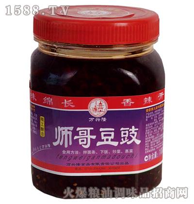 帅哥豆豉(精工酿造)1千克-万兴隆