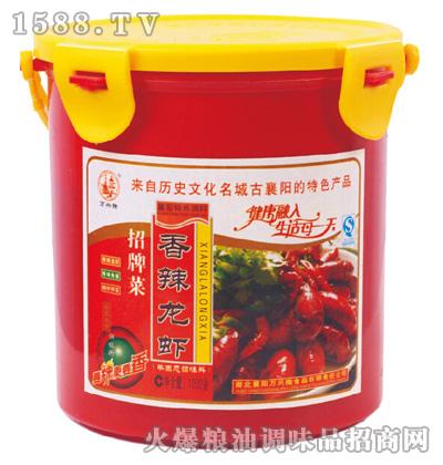 香辣龙虾调味品1千克-万兴隆