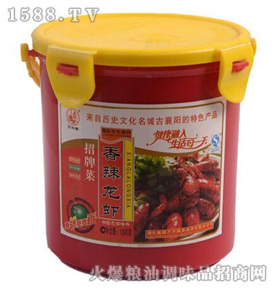 香辣龙虾(招牌菜)1千克-万兴隆
