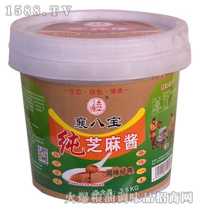 纯芝麻酱(调味经典)3.5千克-襄八宝