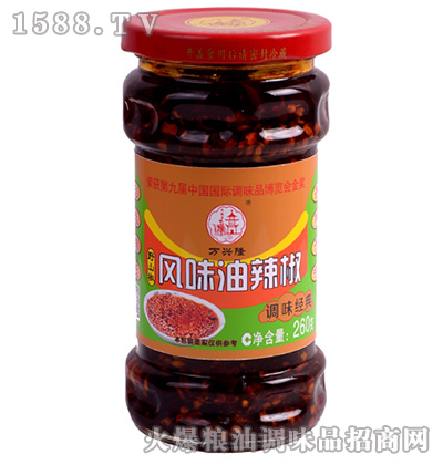 野山椒风味油辣椒260克-万兴隆