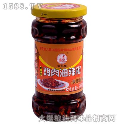 野山椒鸡肉油辣椒(香浓回味)260克-万兴隆