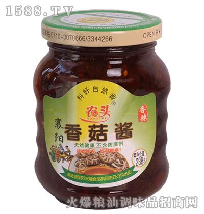 襄阳香菇酱238克-农头