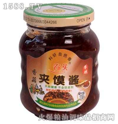 香菇夹馍酱(香辣)238克-农头