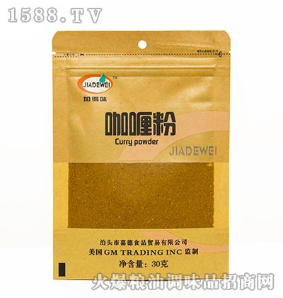 咖喱粉30克-加得味