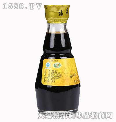 永春老醋(盒装)150ml-福泉春
