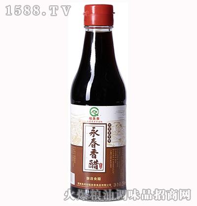 永和老醋(红标)250ml-福泉春