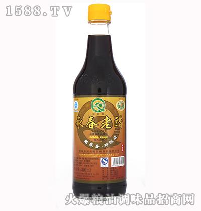 永和老醋(黄标)490ml -福泉春