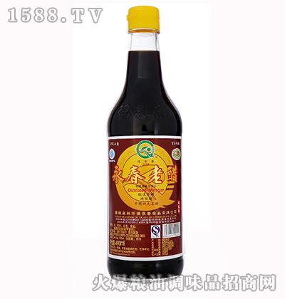 永和老醋(棕标)490ml -福泉春