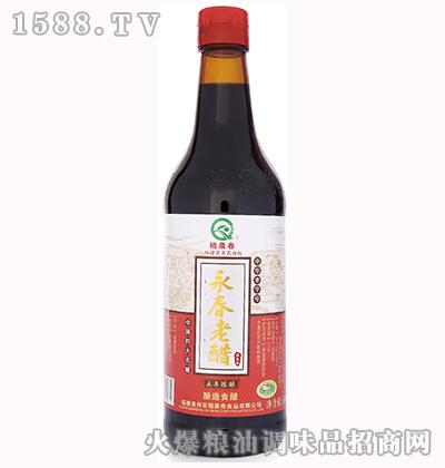 永和老醋(红标)500ml-福泉春