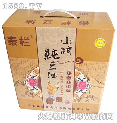小榨纯豆油精品礼盒-秦栏