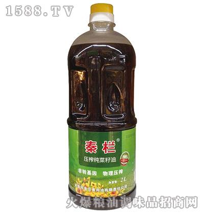 压榨纯菜籽油2L-秦栏