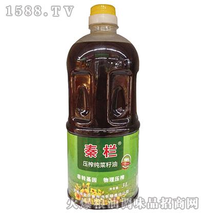 压榨纯菜籽油3L-秦栏