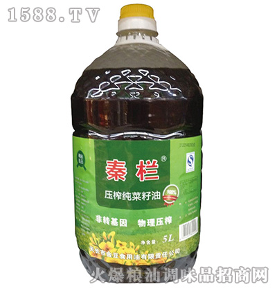 压榨纯菜籽油5L-秦栏