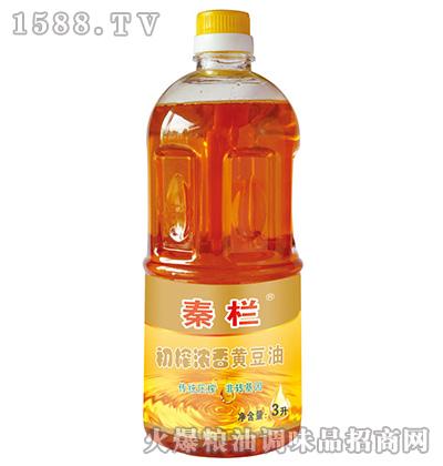 初榨浓香黄豆油3L-秦栏
