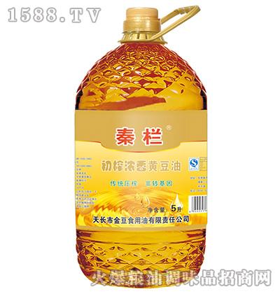 初榨浓香黄豆油5L-秦栏