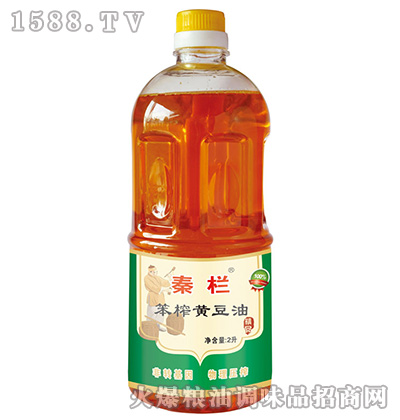 笨榨黄豆油2L-秦栏