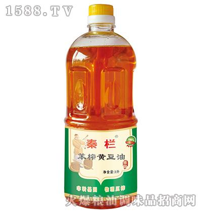 笨榨黄豆油3L-秦栏