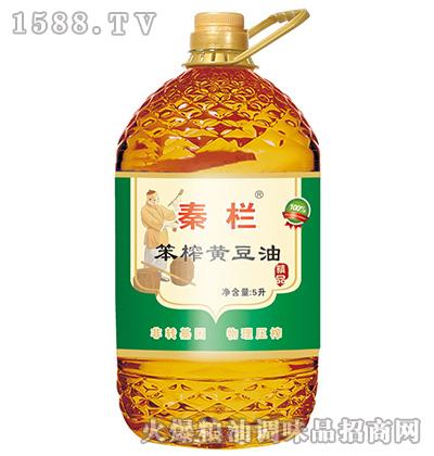 笨榨黄豆油5L-秦栏