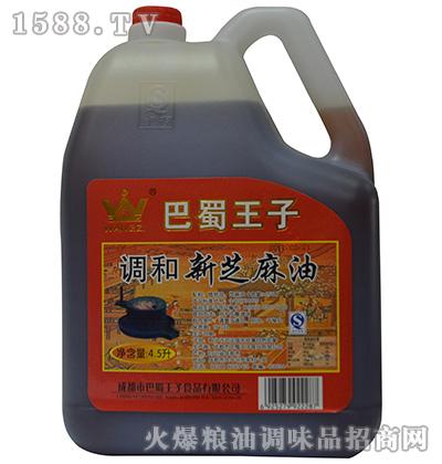 调和新芝麻油4.5升-巴蜀王子