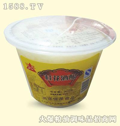 桶装桂花酒酿905g-佳茂
