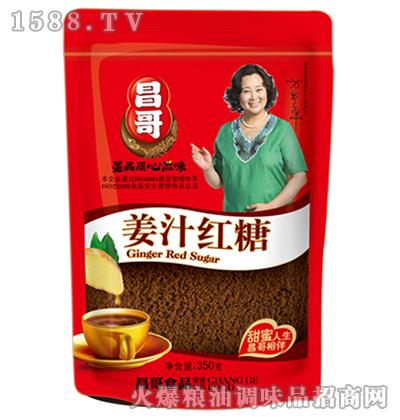 姜汁红糖350g-昌哥