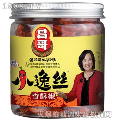 小逸丝香酥椒350g-昌哥
