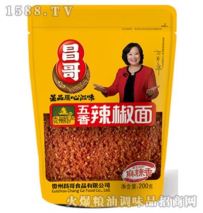 五香辣椒面200g-昌哥