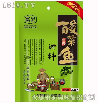 酸菜鱼调料300g-富足