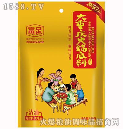 大重庆火锅底料清油150g-富足