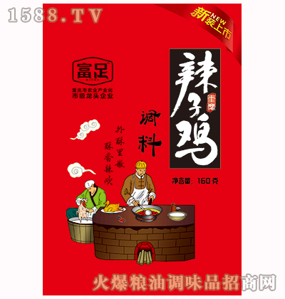 辣子鸡调料160g-富足