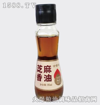 纯正芝麻香油95ml-甘源牌