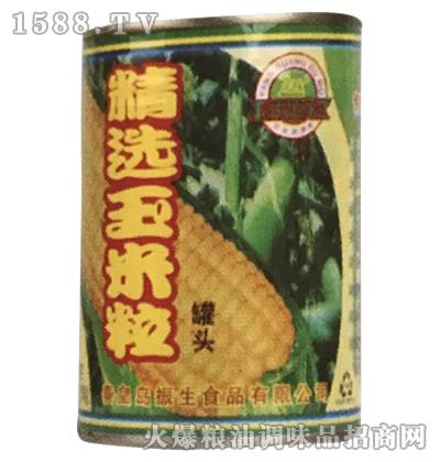 精选玉米粒罐头-振生