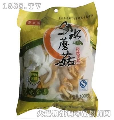 清水蘑菇1000克-崇文湖