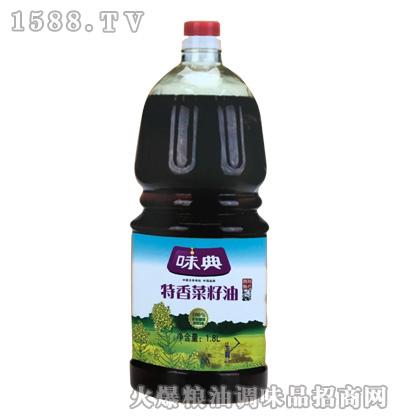 味典特香菜籽油1.8L