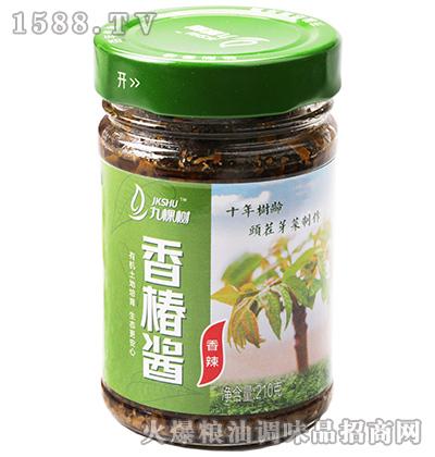 香辣香椿酱210克-九棵树