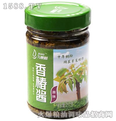 原味香椿酱210克-九棵树