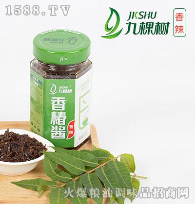 香辣香椿酱(六棱瓶)210克-九棵树