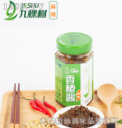 麻辣香椿酱(六棱瓶)210克-九棵树