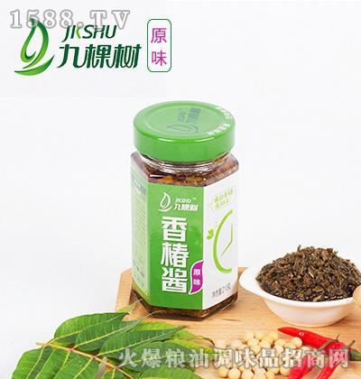 原味香椿酱(六棱瓶)210克-九棵树