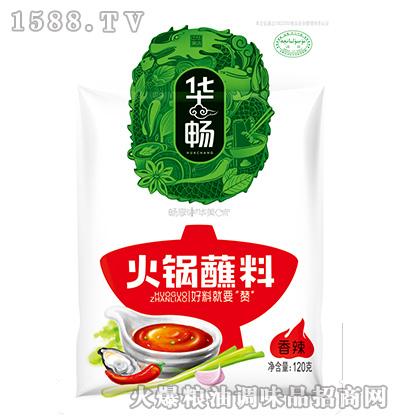 香辣火锅蘸料120克-华畅